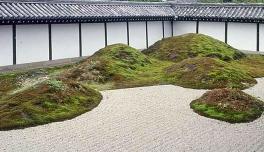 La enseñanza de un jardín zen