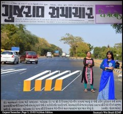 This 3D Zebra Crossing Designed By Two Women In Gujarat Is A Brilliant Innovation In Road Safety