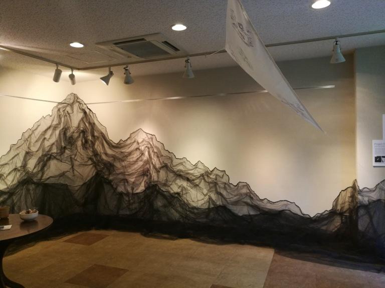 Exposiciones en Sanbancho Gallery y Tokyo Denki University, 2017, Japón